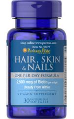 Комплекс витаминов с биотином для волос, кожи и ногтей Puritan's Pride